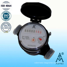 Single Jet Dry Dial Plastic Small Water Meter